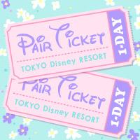 ディズニーペアチケ☆1DAYパスポート 3名