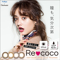 Re coco 10名