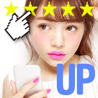 特集_UP特設_03