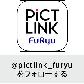 @pictlink_furyuをフォローする
