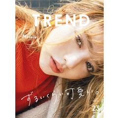 GIRLS'TRENDアイコン