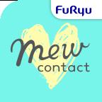 カラコン通販Mew contact