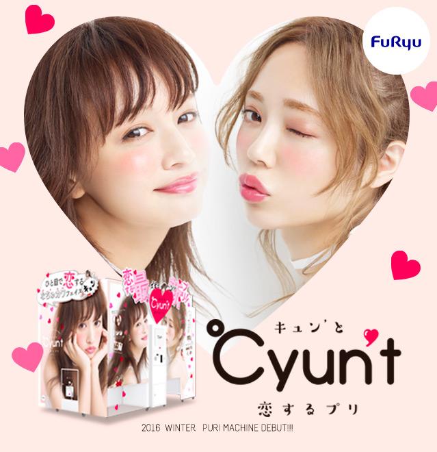 Cyun't(キュント) ~恋するプリ~