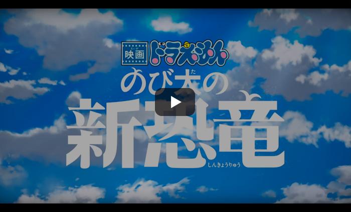 映画・予告編動画