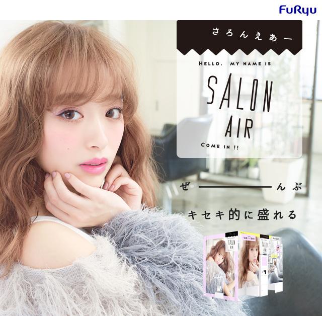SALON AIR