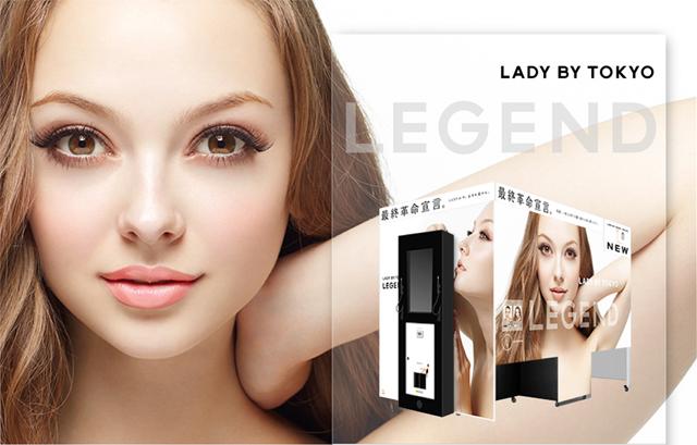 『LADY BY TOKYO -LEGEND-』メインイメージ画像