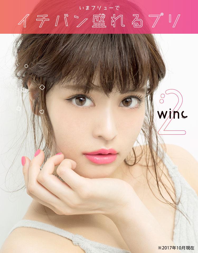 winc2