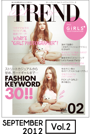 GIRLS'TREND vol.02