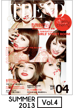 GIRLS'TREND vol.04