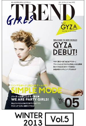GIRLS'TREND vol.05