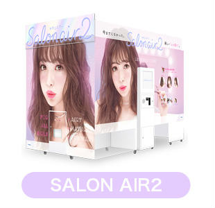 SALON AIR2