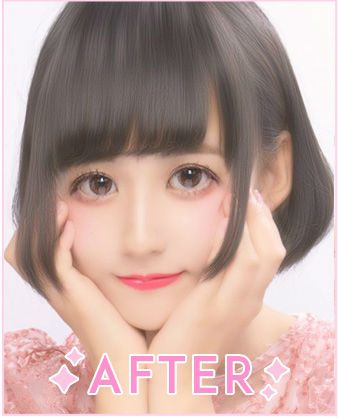 AFTER画像