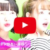 プリレンジャー動画追加!