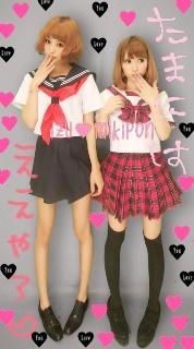みきぽん(LARME専属モデル)_uniform_03