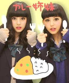 YuRi_uniform_10