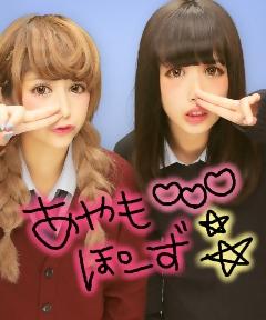 れぴぽちゃ_uniform_16